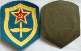 Parche Fuerza Aérea. URSS CCPP.  Rusia Comunista. Antes De 1991. Estrella Roja. Ejército Rojo - Escudos En Tela