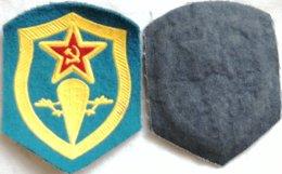 Parche Paracaidistas Fuerza Aérea. URSS CCPP.  Rusia Comunista. Antes De 1991. Estrella Roja. Ejército Rojo - Escudos En Tela