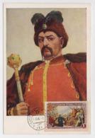 CARTE MAXIMUM CM Card USSR RUSSIA Hetman Khmelnitsky Ukraine Kiev Painting - 1923-1991 UdSSR