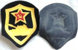 Parche Tanquista Ejército Rojo. URSS CCPP.  Rusia Comunista. Antes De 1991. Estrella Roja. Ejército Rojo - Escudos En Tela