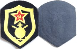 Parche Zapadores Ejército Rojo. URSS CCPP.  Rusia Comunista. Antes De 1991. Estrella Roja. Ejército Rojo - Escudos En Tela