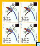 Sri Lanka Stamps 2005, Ceylon Blue Magpie, Surcharged, Bird, MNH - Sri Lanka (Ceylon) (1948-...)