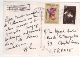 """Beau Timbre , Stamp  Yvert  """" Fleurs : Orchidées """" Sur Cp , Carte , Postcard , Attention Fente En Bas De La Carte - 1923-1991 USSR"""