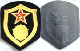 Parche Brigada Química Ejército Rojo. URSS CCPP.  Rusia Comunista. Antes De 1991. Estrella Roja. Ejército Rojo - Escudos En Tela