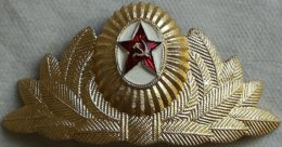 Cocarda Gorra Ejército – Fuerza Aérea URSS CCPP.  Rusia Comunista. 1970-1991. Ejército Rojo - Rusia