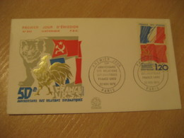 PARIS 1975 Relations Diplomatiques USSR Russia Flag Flags FDC Cancel Cover FRANCE - Briefe