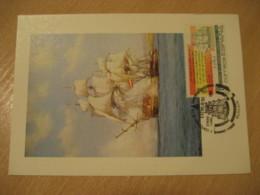 BURGOS 1985 Centenario Centenary Bandera De España Flag Flags Maxi Maximum Card SPAIN - Briefe