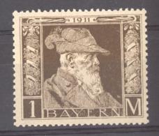 GRX 453  - Allemagne  -  Bavière  :  Mi  86 II  * - Bayern