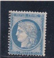 N°  60 C   Oblitération Légère  - REF ACDIV - 1871-1875 Ceres