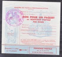 France Timbre De Franchise Pour Colis 16 Par Avion Rouge Neuf ** TB MNH SIN CHARNELA - Franchigia Militare (francobolli)