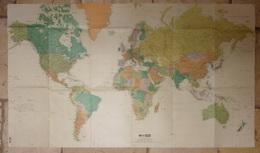 Ancienne Carte Du Monde - Geo Carta Zeiler - Carte Geographique