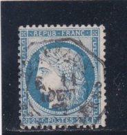N°  60 C   + Cachet à Date1876  Octogonal  - REF ACDIV - 1871-1875 Cérès