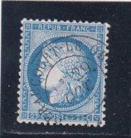 N°  60 A   + Cachet à Date  SERAUCOURT LE GRAND (02)    - REF ACDIV - 1871-1875 Cérès