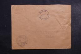 CONGO BELGE - Enveloppe En Franchise Postale De Aba Pour Le Commissaire De District à Buta En 1958 - L 46352 - 1947-60: Lettres