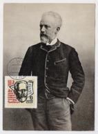 CARTE MAXIMUM CM Card USSR RUSSIA Music Composer Chaikovsky - 1923-1991 URSS