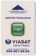 UKRAINE - UCRAINA VIASAT SMART TV CARD WITH CHIP DIGITAL TELEVISION VERY GOOD USED - Andere Sammlungen