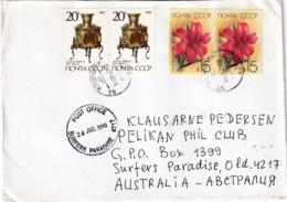 Bulgaria 1989 Cover To Australia; Flora Flowers;  Lily; Samovar - Pflanzen Und Botanik
