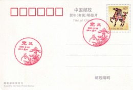 China 2001 Postal Stationery Card; Flora Flowers; Orchids Orchidee Orchis Cancellation; Horses, Chinese Knott - Orquideas