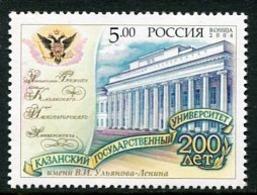 RUSSIA 2004 Bicentenary Of Kazan University MNH / **.  Michel 1211 - 1992-.... Federación