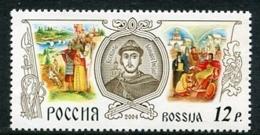 RUSSIA 2004 Rulers XI:  Vsevolod III MNH / **.  Michel 1210 - 1992-.... Föderation