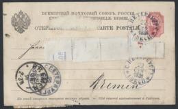 R89.Postcard. Post Office 1891. St. Petersburg Bremen. Russian Empire. German Empire. - 1857-1916 Empire