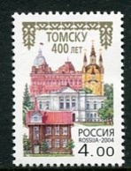 RUSSIA 2004 400th Anniversary Of Tomsk MNH / **.  Michel 1202 - 1992-.... Federación