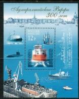 RUSSIA 2004 Tercentenary Of Admiralty Dockyard Block MNH / **.  Michel Block 71 - 1992-.... Federación
