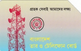 Bangladesh, BD-TSS-URM-0008C, 100 Units , Radio Station (Thin Band - Text On 3 Lines), 2 Scans. - Bangladesh