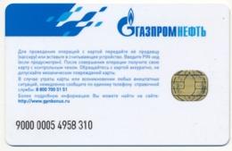 RUSSIA - RUSSIE - RUSSLAND GAZPROM GAZPROMNEFT SMART PETROL CARD WITH CHIP GOOD CONDITION - Andere Sammlungen