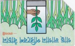 Bangladesh, BD-TSS-URM-0001, 25 Units , Hand Planting A Tree, 2 Scans. - Bangladesh