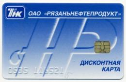 RUSSIA - RUSSIE - RUSSLAND TNK RYAZAN NEFTEPRODUCT SMART PETROL CARD WITH CHIP GOOD CONDITION - Andere Sammlungen