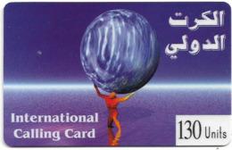Saudi Arabia - International Calling Card To Arabian Gulf States, 130Units, Mint Unscratched - Arabia Saudita