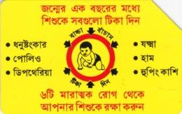 Bangladesh, BD-TSS-URM-0005, 50 Units , Year Of The Child, 2 Scans. - Bangladesh