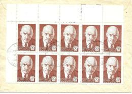 """"""" Lénine """" Lettre Vers Tchécoslovaquie 1982 Yvert 4272 (10)  Voir 2 Scan - 1923-1991 USSR"""