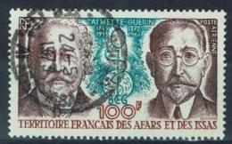 Afars & Issas (French Djibouti), Calmette And Guérin, BCG Vaccine Against Tuberculosis, 1972, VFU Airmail - Afars & Issas (1967-1977)