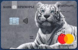 RUSSIA - RUSSIE - RUSSLAND BANK PRIMORIE SAMPLE MASTERCARD BANK CARD FAUNA ANIMALS TIGER - Andere Sammlungen