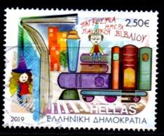 GREECE  2019 CHILDRENS And LOKOMOTIVE , RAILWAY (2,5 Euro)-9/4/19- USED - Trains