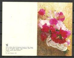 ESTONIA 1974 Post Card Flowers Unused - Estonia