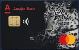 RUSSIA - RUSSIE - RUSSLAND ALFA BANK SAMPLE MASTERCARD BANK CARD FAUNA ANIMALS JAGUAR - Andere Sammlungen
