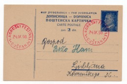 1950 YUGOSLAVIA, SLOVENIA, KOROSKI FESTIVAL, GUSTANJ TO LJUBLJANA, TITO, STATIONERY CARD, USED - Entiers Postaux