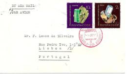 """"""" Pierres Précieuses De L'Oural """" Lettre Vers Portugal 1963 Yvert 2752-55 - 1923-1991 USSR"""