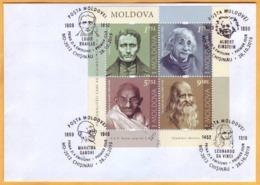 2019 Moldova Moldavie FDC Sheet  Leonardo Da Vinci, Louis Braille, Albert Einstein, Mahatma Handhi  . - Albert Einstein