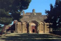 Manfredonia - Chiesa Maria Ss. Di Siponto - Formato Grande Non Viaggiata – E 14 - Manfredonia