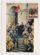 CARTE MAXIMUM CM RARE Card USSR RUSSIA Lenin October Revolution Stalin Sverdlov Smolny DDR Painting - 1923-1991 URSS