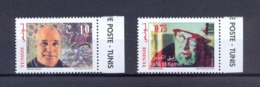 Tunisia/Tunisie 2019 - Stamps 2v - The Tunisian Contemporary Art. Rafik El Kamel & Abderrazak Sahli - MNH** - Tunisia
