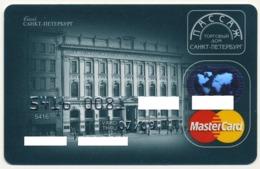 RUSSIA - RUSSIE BANK SAINT-PETERSBURG SANKT-PETERBURG MASTERCARD PASSAGE - ELITE DEPARTMENT STORE EXP. JULY 2009 - Cartes De Crédit (expiration Min. 10 Ans)
