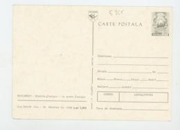 ROUMANIE : ENTIER SUR CARTE POSTALE - N° Yvert ?  ** - Postal Stationery