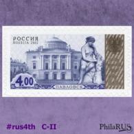 RUSSIA 2002 (2003) Mi.1048-CII #rus4th Definitive Palaces Pavlovsk 4-00 RUB Nude Sculpture / 1v (MNH **) S/a - 1992-.... Federazione