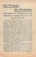 """WWII WW2 Flugblatt Leaflet Листовка Soviet Propaganda Against Germany """"Die Verluste Der Deutschen"""" CODE 207          (2) - 1939-45"""