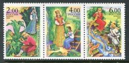 RUSSIA 2004 Bazchow Anniversary  MNH / **.  Michel 1144-46 - 1992-.... Federazione
